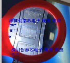 音频功放IC现货供应TPA3118D2AP原装