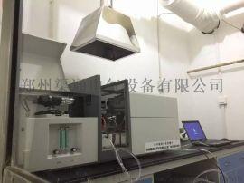 污水分析原子吸收分光光度计
