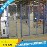 钢板网护栏价格  厂家生产报价