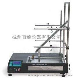 GB6675玩具综合燃烧性测试仪