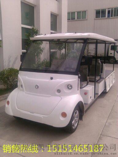 盐城地区5人座电动观光车带货箱