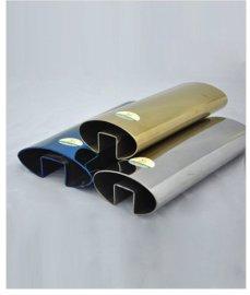 喜有沃304不锈钢管椭圆异型管单槽彩色不锈钢管