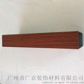 门头金属铝方通-铝型材-门头铝方管