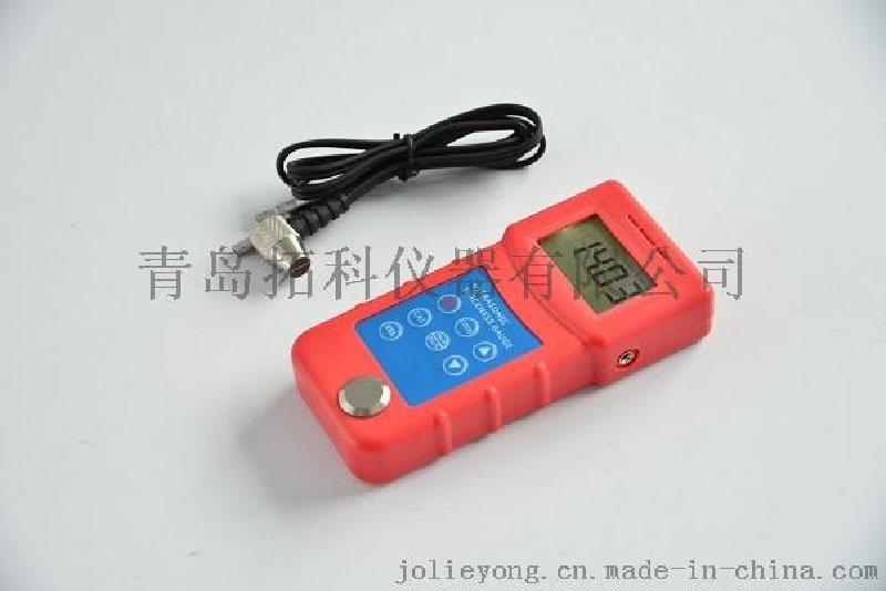 雙精度超聲波測量儀UM6800
