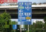 交通標志牌/路牌價格 優質標志牌/路牌批發