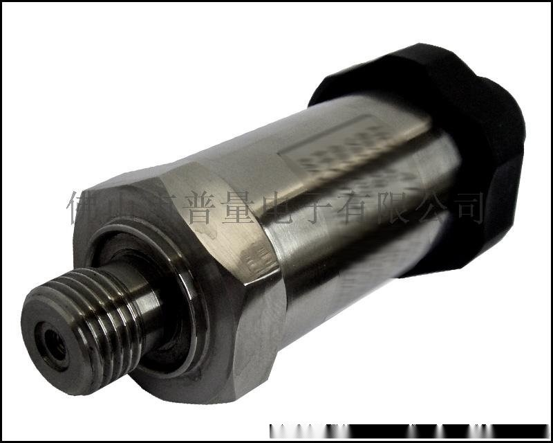 可替代进口贺德克HDA4400压力传感器