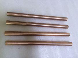 80钨铜棒,钨铜合金