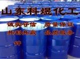 山东三甲基氯硅烷厂家