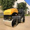 全液壓座駕壓路機1.5噸小型壓路機市政選購產品