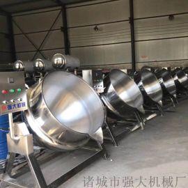 强大多功能商用夹层锅食品蒸煮锅