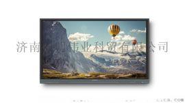 鸿合HD-I8580E鸿合交互平板鸿合触摸屏一体机