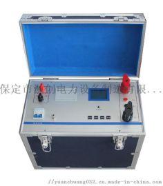 保定源创600A回路电阻测试仪