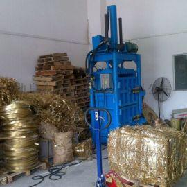 羊毛立式半自动打包机 220V电动液压打包机