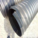 排水钢带波纹管市政污水管道中的精品