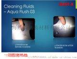 进口VCI水性清洗剂AQ-03清洗剂CL002AL