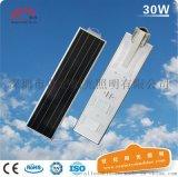 智慧照明太陽發電30W一體太陽能led路燈庭院燈人體紅外感應
