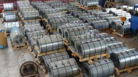 瑞安市璟煜商贸有限公司销售冷轧、热轧、圆钢、无缝管