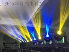 cl-bm350华灯350W防雨水摇头光束灯