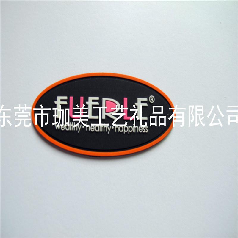 塑膠商標 矽膠標牌 PVC滴膠商標 專業訂製