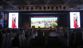 凤冈县P3.91高清户外全彩LED显示屏