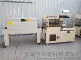 专业生产食品盒包装机 4525型热收缩机