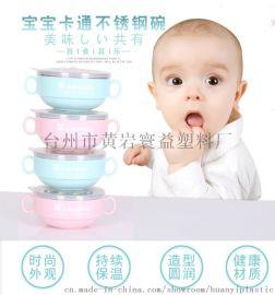 兒童食具套裝卡通不鏽鋼嬰兒輔食保溫碗寶寶碗喂養飯盒