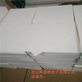 苏州泡棉、泡棉垫、EVA带胶泡棉垫、各种泡棉材料