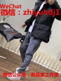 供应北京加拿大鹅门店同款羽绒服外套