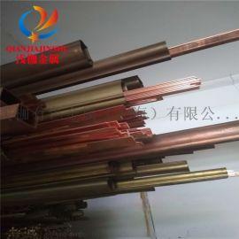 供应T1紫铜带材T1紫铜提供原厂证明