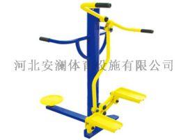 小區健身器材 扭腰踏步機 健身路徑