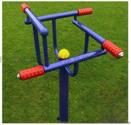户外健身器材小区公园健身器材新农村运动器材健身设施