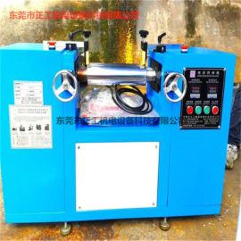 塑料开炼机 小型塑料开炼机 高温塑料开炼机