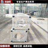 300*300鋁合金桁架鋁板介面長沙廠家供應