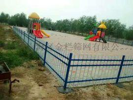 广州护栏锌钢围墙护栏小区护栏地铁护栏厂家供应