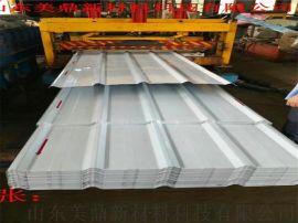 铝镁锰屋面板|铝镁锰合金板|铝镁锰生产厂家