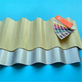 厂家供应横铺装铝镁锰无钉暗扣波纹板