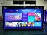 80寸4K电视机 深圳伟视80T1高清电视机