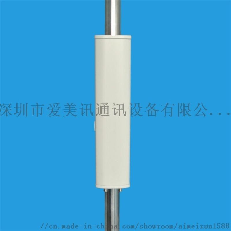 LTE高增益定向天線 3.3-3.8G 17db 90度 天線廠家 高增益定向天線