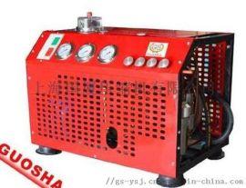 消防用100公斤空气呼吸器充气泵