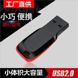 塑料U盤 廣告禮品u盤定制 flash drive