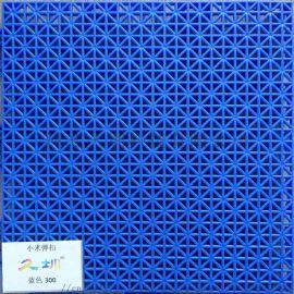 幼儿园地板幼儿园 聚丙烯塑胶地垫