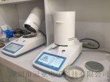 电池材料快速水分仪/电池材料水分检测仪行业必备