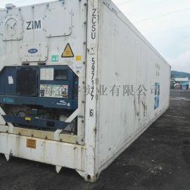 广州销售20/40英尺冷藏集装箱