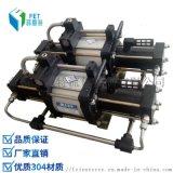 氣體增壓泵在氣體回收增壓行業普遍應用