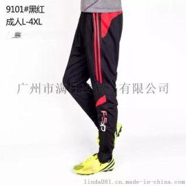 运动裤长裤男拉链收腿裤 骑行跑步裤足球训练裤9101
