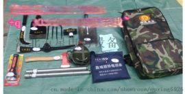 冀虹肩背式工具包重量~防汛应急工具包型号,工具包里有啥