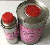 立辰达LCD-2.43环保型耐溶剂粘网胶