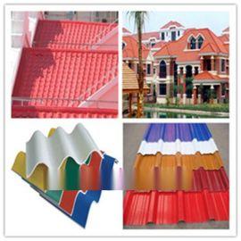 PVC防腐板