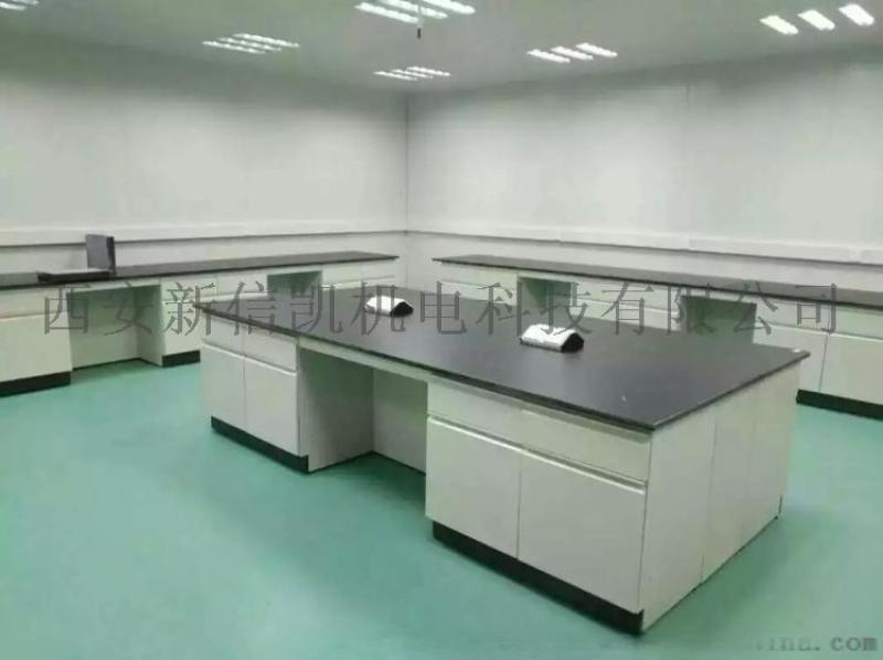 西安新信凯全钢实验台实验室边台