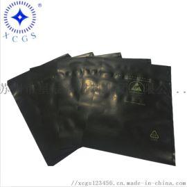 黑色导电袋定制 导电膜卷料供应
